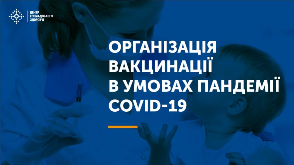 Вакцинація під час пандемії covid-19: запитання та відповіді детская больница запорожье КНП «Міська дитяча лікарня №5» ЗМР – це єдина у місті Запоріжжі багатопрофільна дитяча лікарня, де сконцентровано всі види надання спеціалізованої медичної допомоги дитячому населенню: стаціонарної, консультативної амбулаторно-поліклінічної та виїзної для інтенсивної терапії новонародженим.
