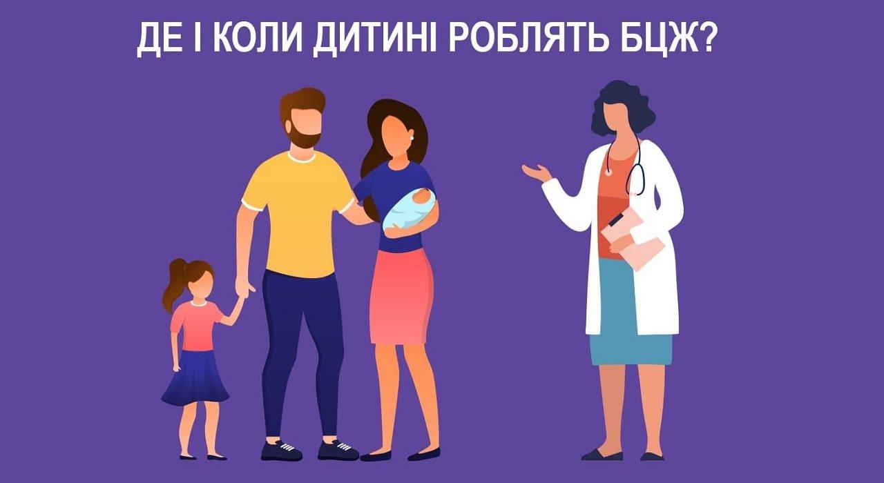 БЦЖ - вакцина для профілактики туберкульозу детская больница запорожье КНП «Міська дитяча лікарня №5» ЗМР – це єдина у місті Запоріжжі багатопрофільна дитяча лікарня, де сконцентровано всі види надання спеціалізованої медичної допомоги дитячому населенню: стаціонарної, консультативної амбулаторно-поліклінічної та виїзної для інтенсивної терапії новонародженим.