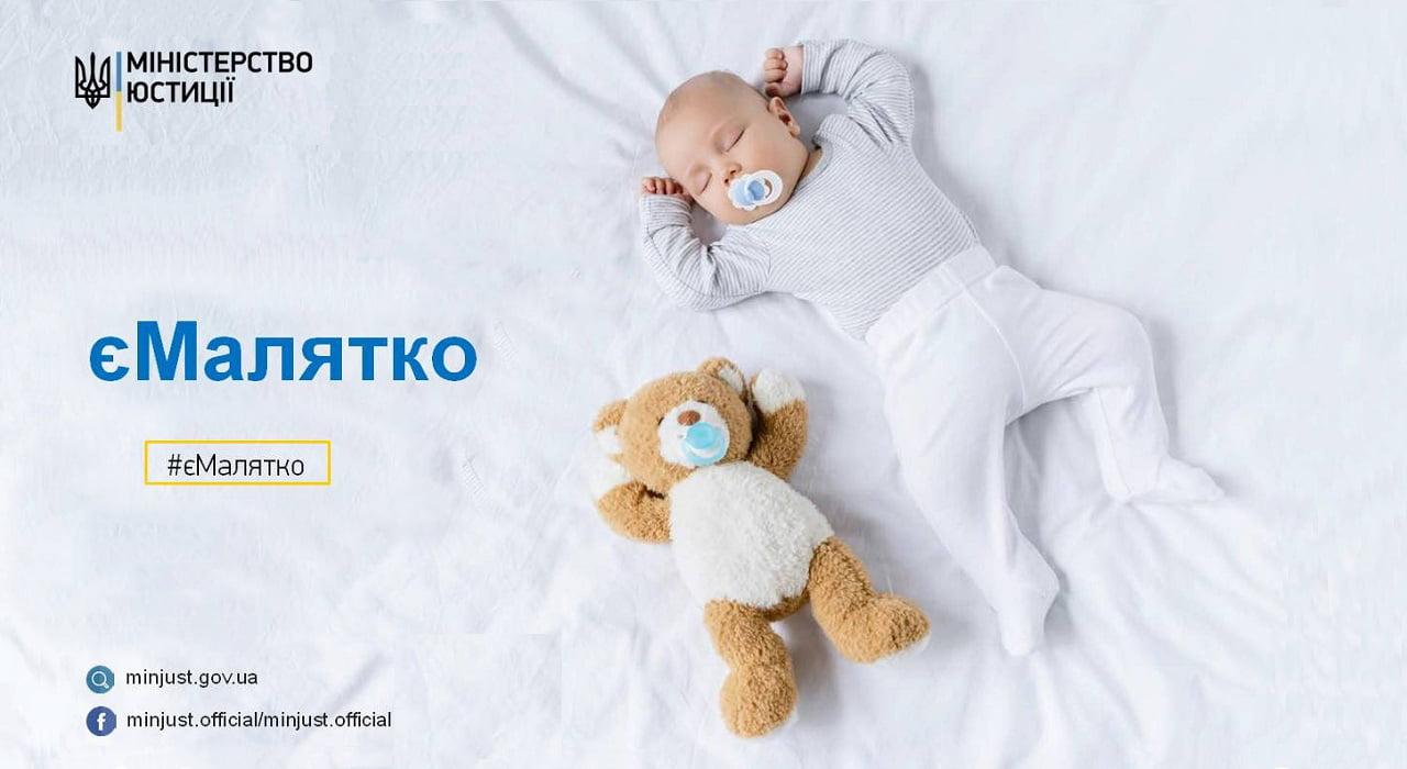 Комплексна послуга єМалятко для батьків новонародженої дитини детская больница запорожье КНП «Міська дитяча лікарня №5» ЗМР – це єдина у місті Запоріжжі багатопрофільна дитяча лікарня, де сконцентровано всі види надання спеціалізованої медичної допомоги дитячому населенню: стаціонарної, консультативної амбулаторно-поліклінічної та виїзної для інтенсивної терапії новонародженим.