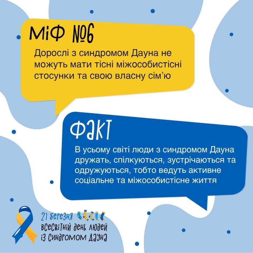 21 березня – Всесвітній день людей із синдромом Дауна детская больница запорожье КНП «Міська дитяча лікарня №5» ЗМР – це єдина у місті Запоріжжі багатопрофільна дитяча лікарня, де сконцентровано всі види надання спеціалізованої медичної допомоги дитячому населенню: стаціонарної, консультативної амбулаторно-поліклінічної та виїзної для інтенсивної терапії новонародженим.